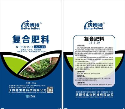 氨酸法-15-5-10-茶叶专用-硫基-40KG