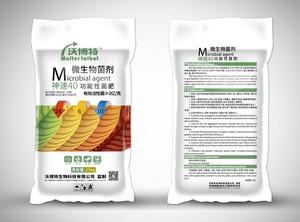 神速40 功能性菌肥 24-6-10 25KG