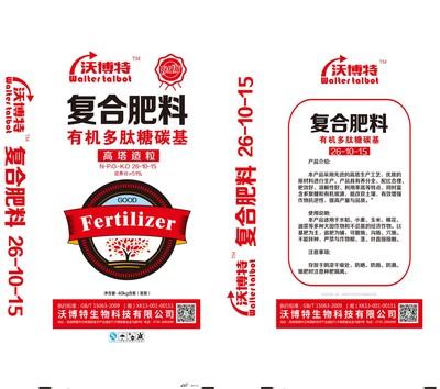高塔 低氯 (多肽糖) 26-10-15 40kg