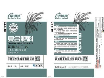 澳门葡京官网氨酸, 中氯 24-6-10 25KG