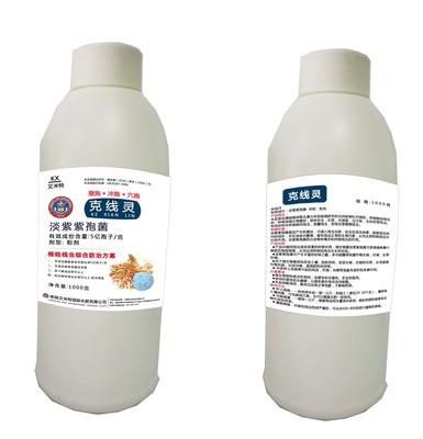克线灵 淡紫紫孢菌 粉剂