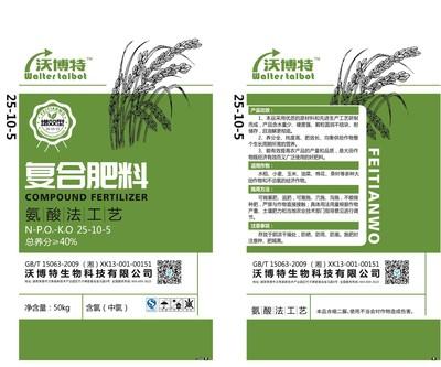 澳门葡京官网 氨酸法 中氯 25-10-5 50kg