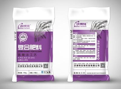 氨酸法 中氯 25-14-6 40kg