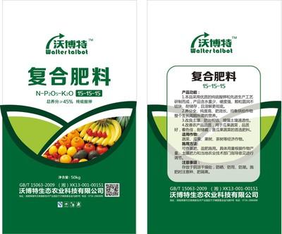 氨酸法 纯硫酸钾 15-15-15 50kg