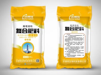 高塔-硝硫基 22-9-9 40KG