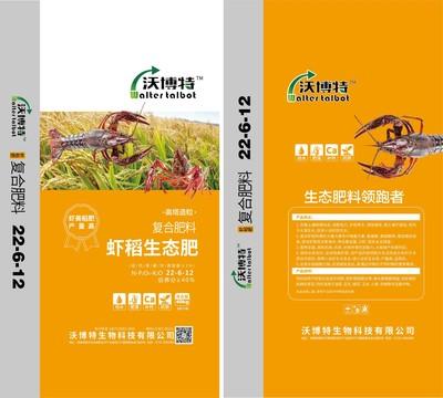 澳门葡京官网 高塔造粒 虾稻生态肥 22-6-12 40kg