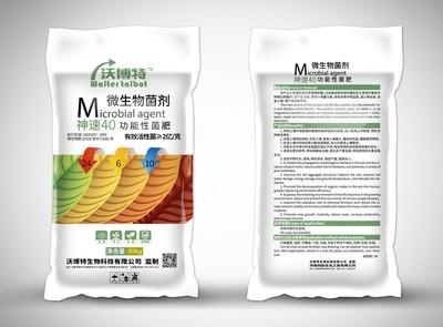 神速40 功能性菌肥 24-6-10 40KG