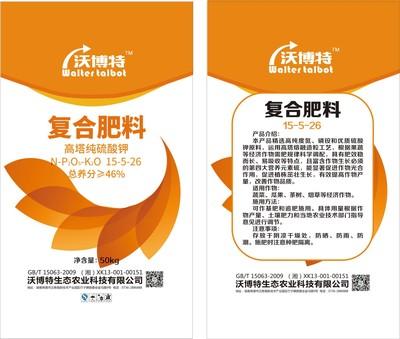 澳门葡京官网 复合肥料 高塔造粒 纯硫酸钾 15-5-26 50kg