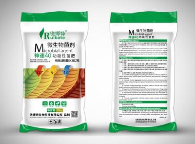 神速40 功能性菌肥 22-6-12 25KG
