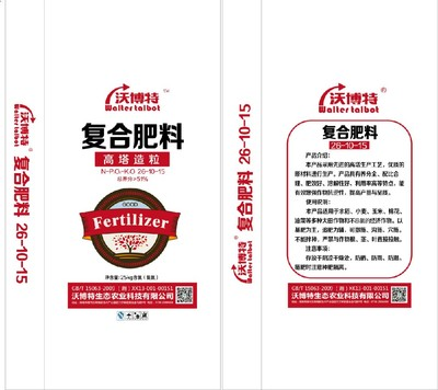高塔 低氯 26-10-15 25kg